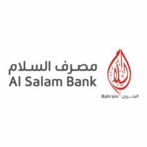 ASBB, Al Salam Bank-Bahrain,