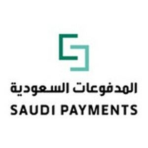 saudi payments, Sarie, IBM, Mastercard, Saudi Central Bank, Saudi Vision, digital payments